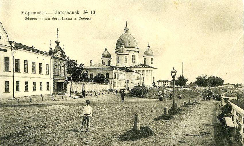 Смотреть красивое старинное фото Троицкий Собор в городе Моршанск
