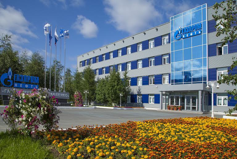Офис Газпромнефть город Муравленко
