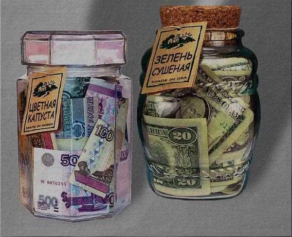 Подушка безопасности, деньги в сберегательных банках
