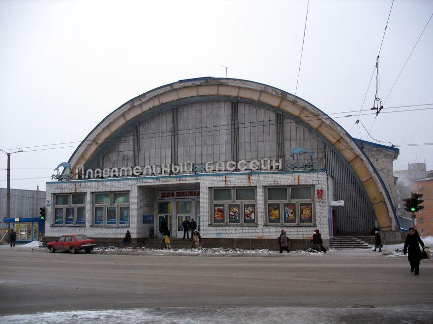 Плавательный бассейн город Мурманск