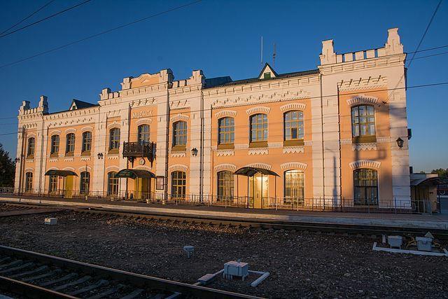 Железнодорожный вокзал город Мценск