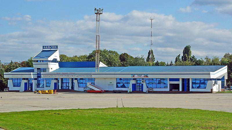 Международный аэропорт город Нальчик