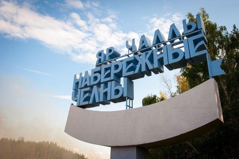 Стела города Набережные челны 2019