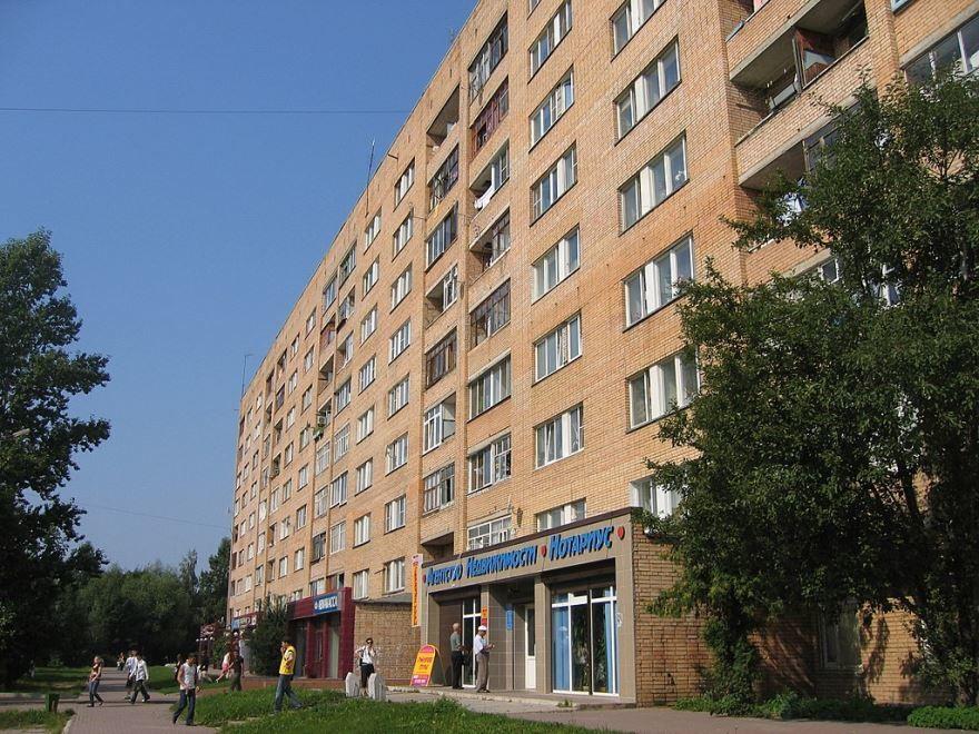 Смотреть красивое фото город Наро-Фоминск бесплатно