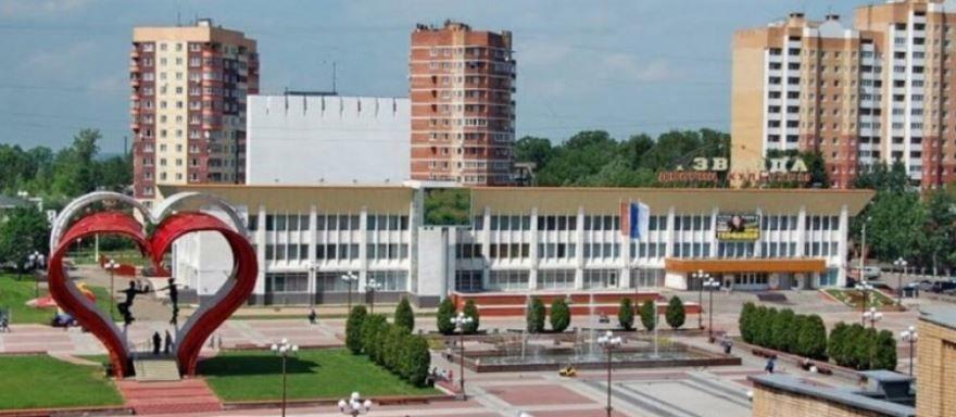 Скачать онлайн бесплатно лучшее фото города Наро-Фоминска в хорошем качестве