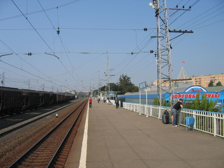 Железнодорожный вокзал город Наро-Фоминск