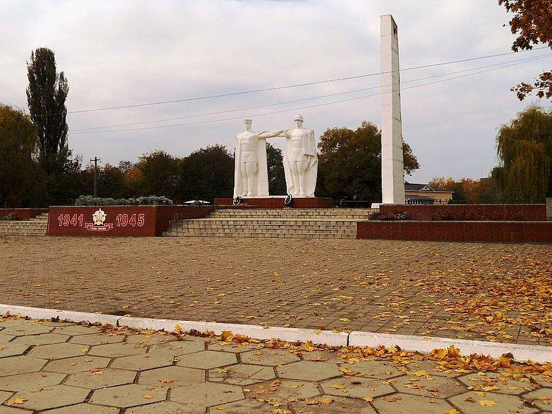 Памятник павшим советским воинам в годы войны город Наткала