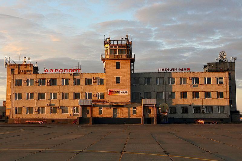 Аэропорт города Нарьян-Мар