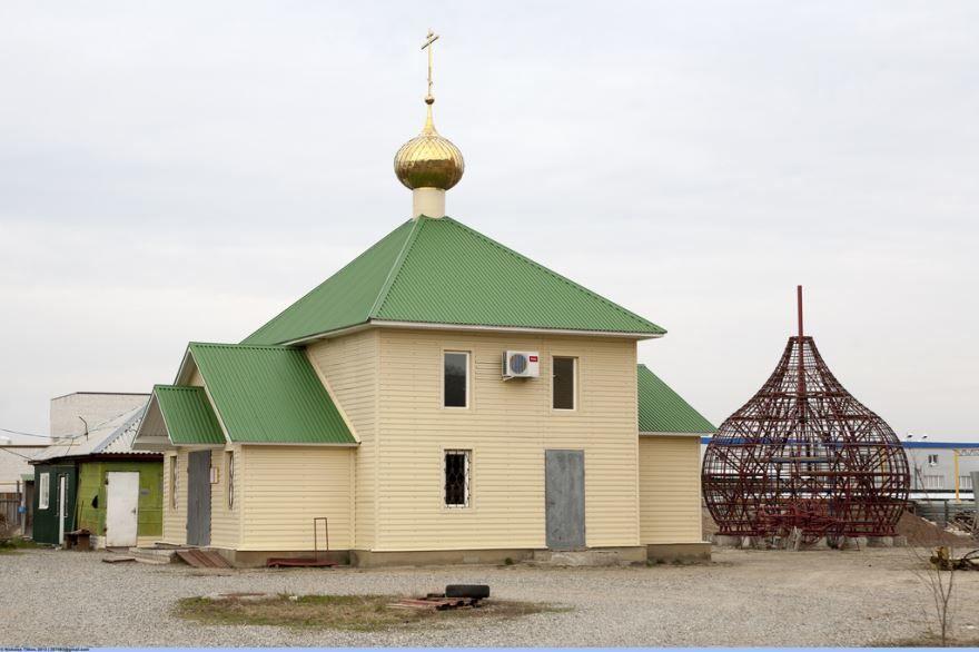 Церковь Преподобного Серафима Саровского город Невинномысск