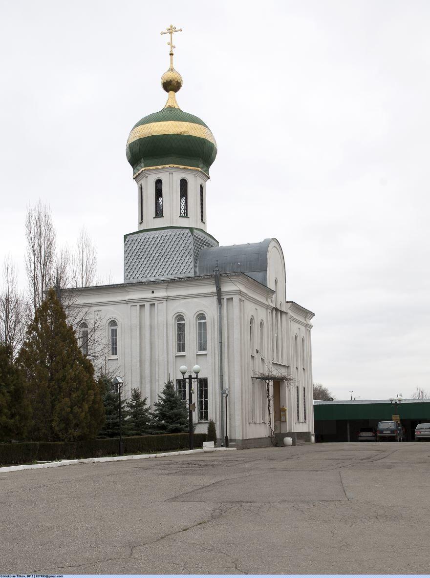 Крестильный храм в честь Святителя Игнатия город Невинномысск