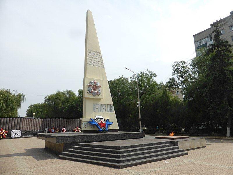 Обелиск Вечная Слава установлен в честь 50-летия советской власти город Невинномысск