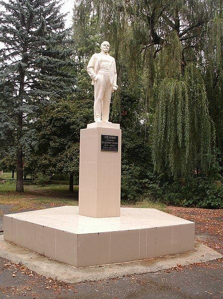 Памятник В.И. Ленину город Невинномысск