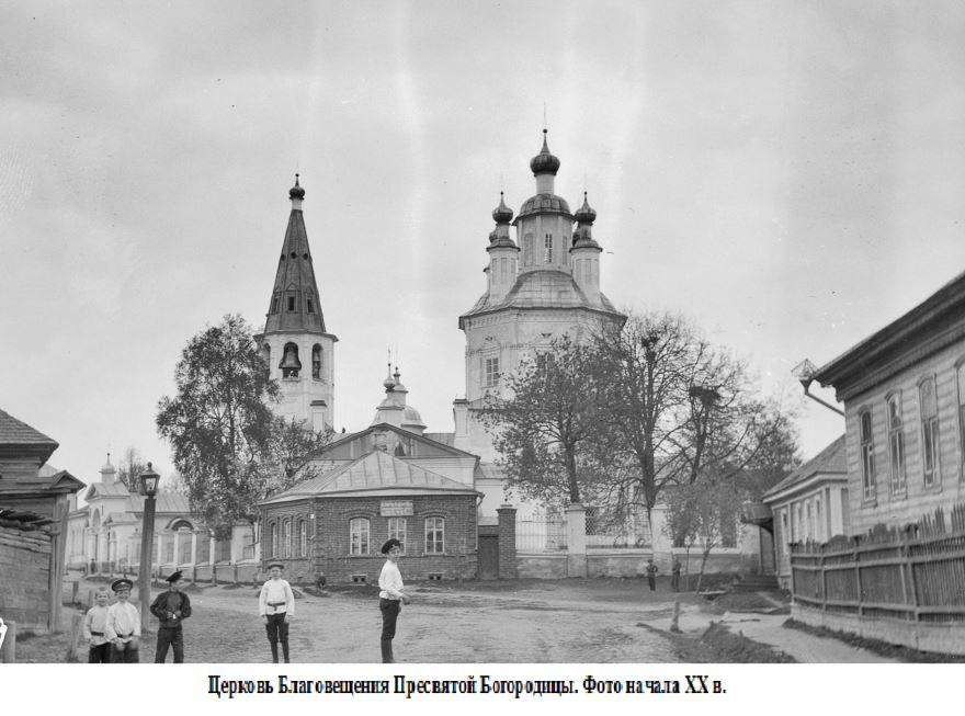 Смотреть лучшее старинное фото города Невинномысска в хорошем качестве