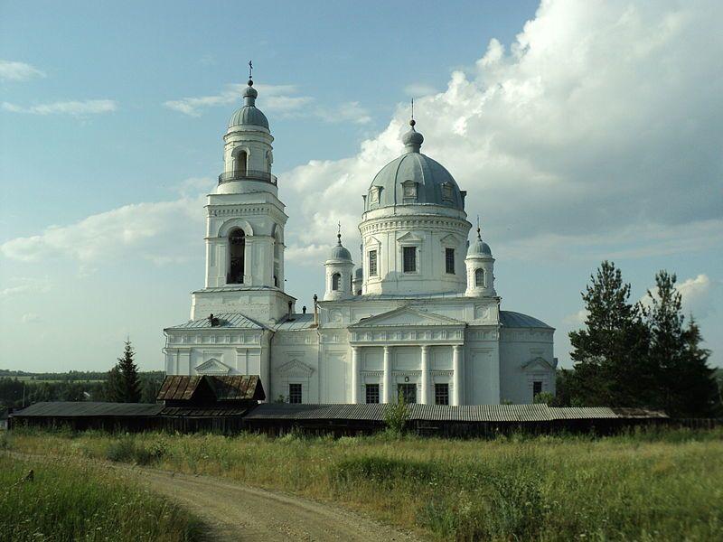 Александро-Невская церковь город Невьянск