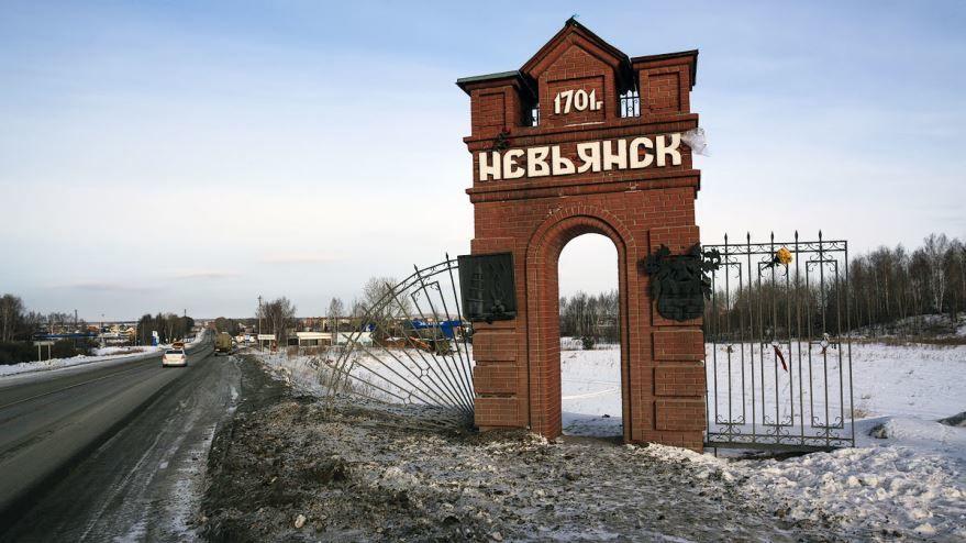 Смотреть красивое фото стела города Невьянска в хорошем качестве
