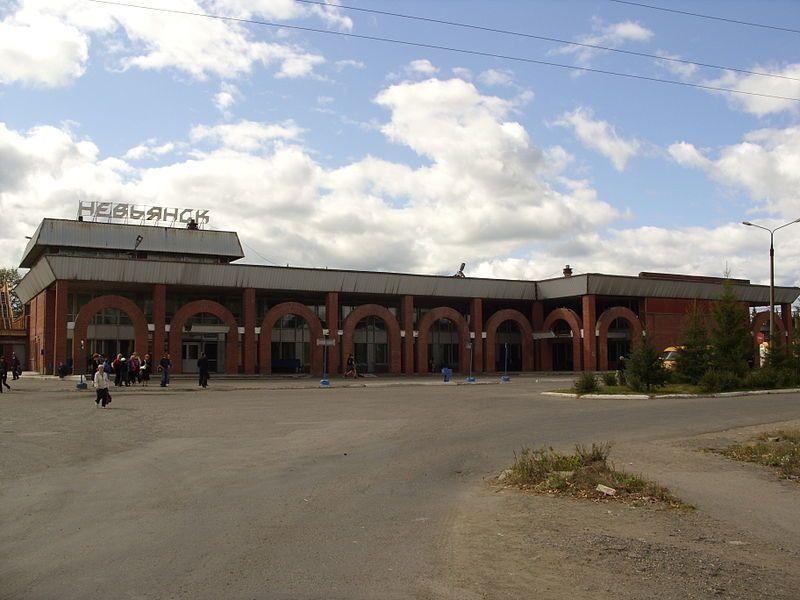 Смотреть красивое фото вокзал в городе Невьянск