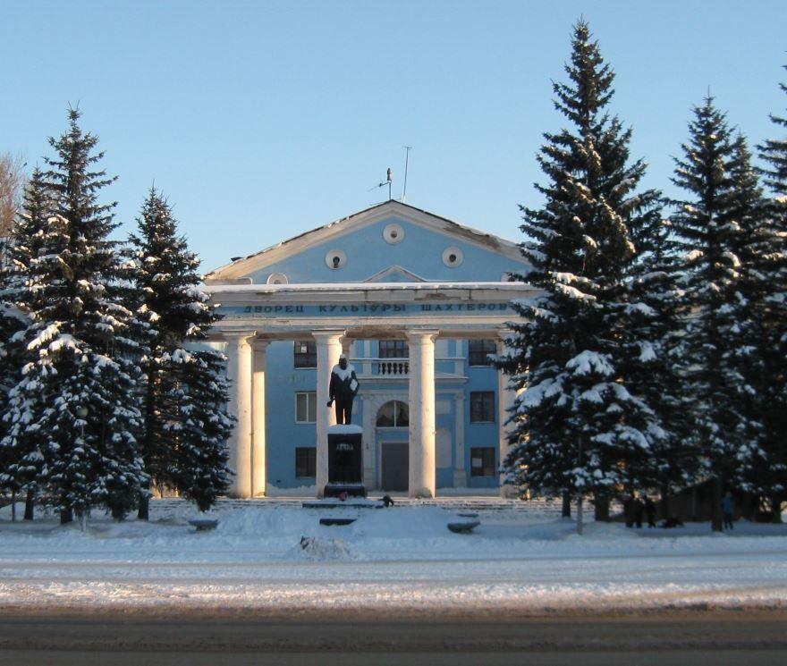 Дворец культуры шахтеров город Нелидово