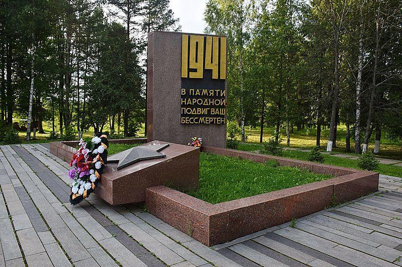 Смотреть лучшее фото города Нелидово Могила героев панфиловцев