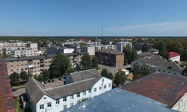 Смотреть красивое фото вид города Нелидово сверху в хорошем качестве