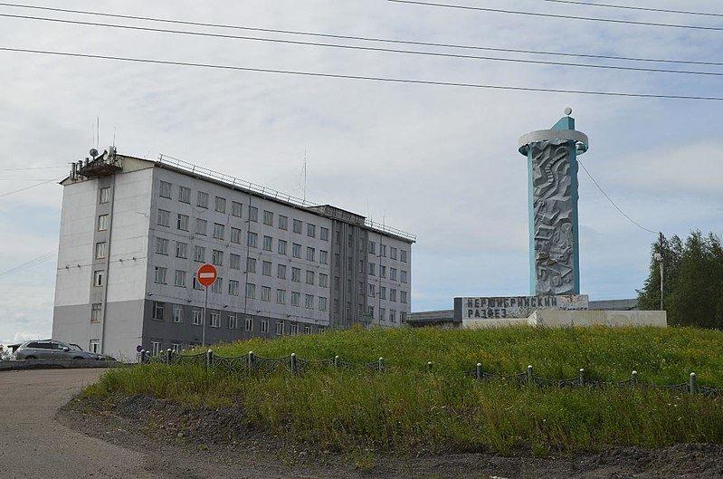 Административное здание Нерюнгринского угольного разреза город Нерюнгри