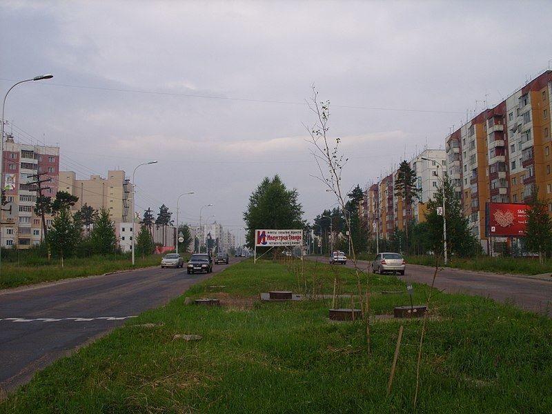 Проспект Дружбы народов город Нерюнгри