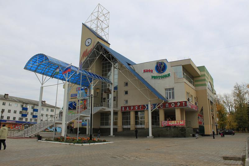 Дворец бракосочетания город Нефтекамск