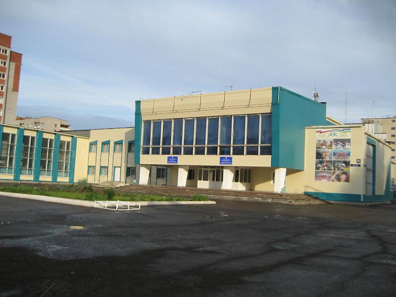 Смотреть красивое фото Дворец молодежи город Нефтекамск в хорошем качестве