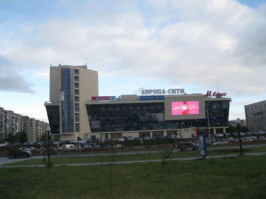 Скачать онлайн бесплатно лучшее фото города Нижневартовска в хорошем качестве