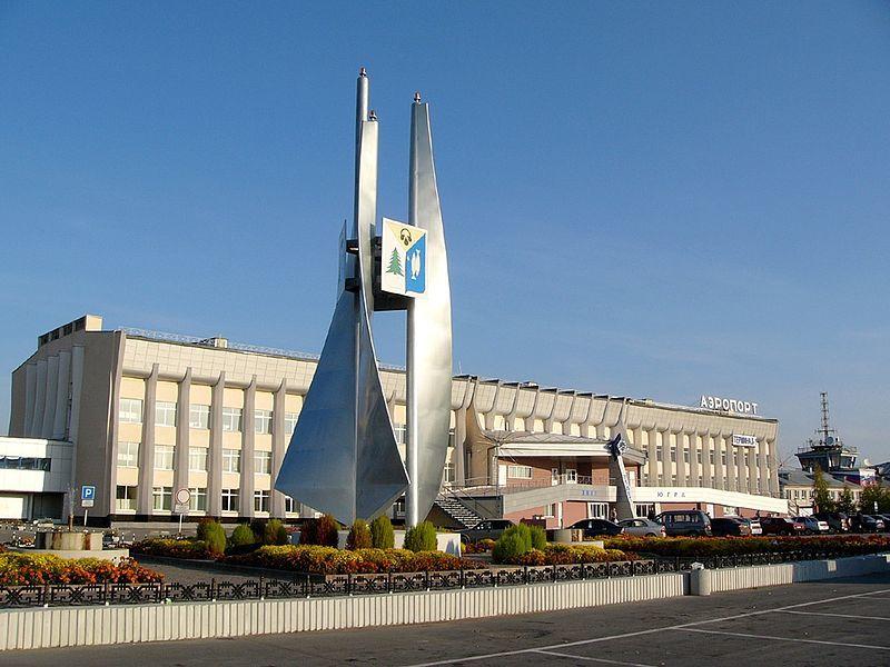 Аэропорт город Нижневартовск