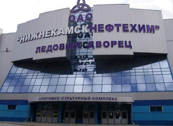 Ледовый Дворец город Нижнекамск 2018