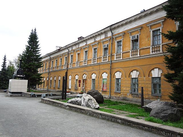 Дом Демидова и здание музея город Нижний Тагил Свердловская область