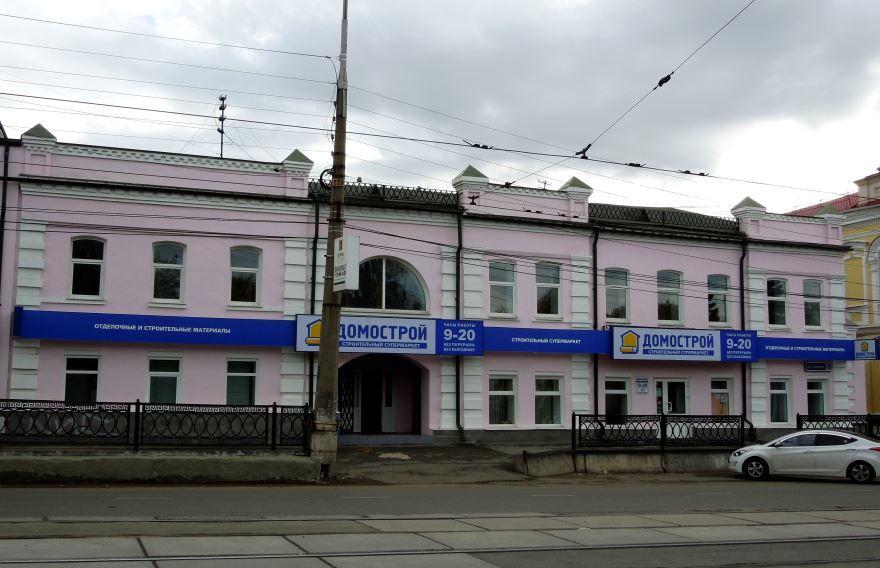 Дом купца Комиссарова город Нижний Тагил Свердловская область