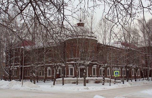 Высокогорский многопрофильный техникум город Нижний Тагил