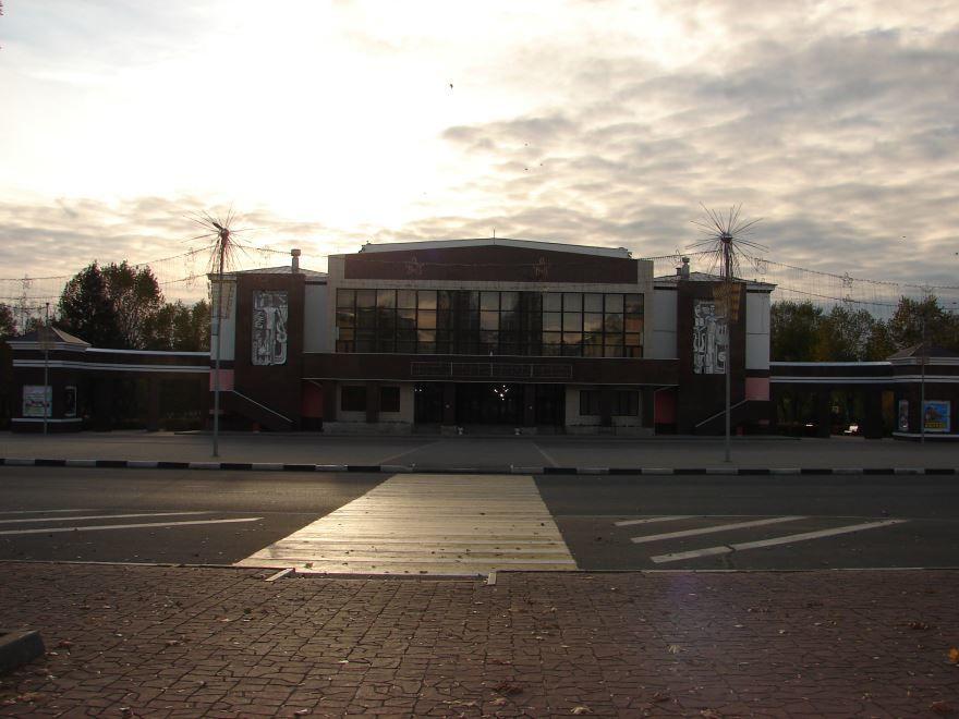 Дворец культуры на площади Ленина город Нововоронеж 2018