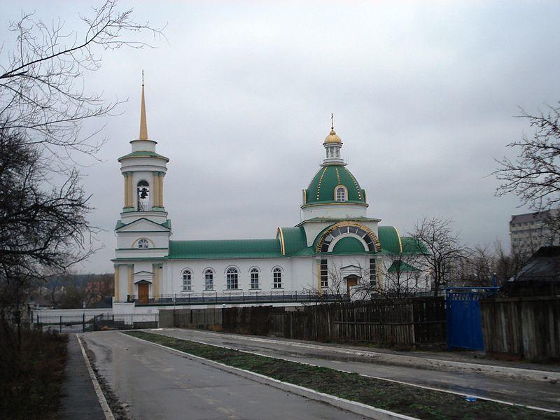 Храм Христа Спасителя город Нововоронеж