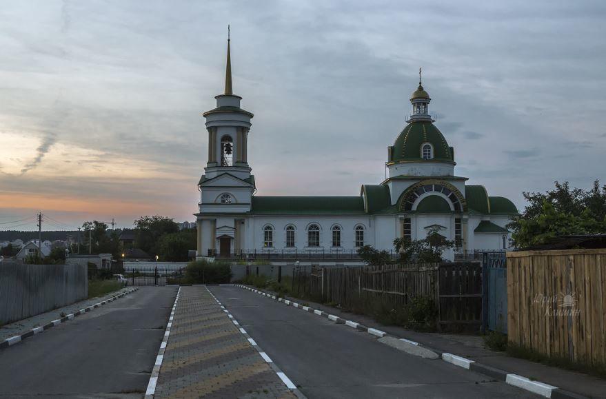 Смотреть красивый вид на Храм Христа Спасителя город Нововоронеж