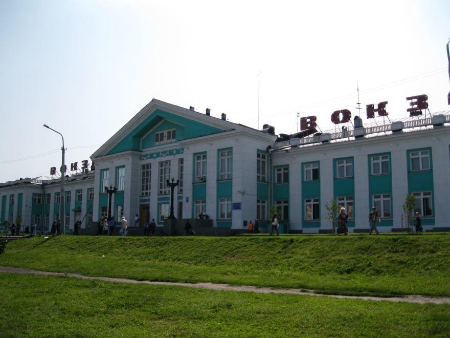 Железнодорожный вокзал город Новокузнецк