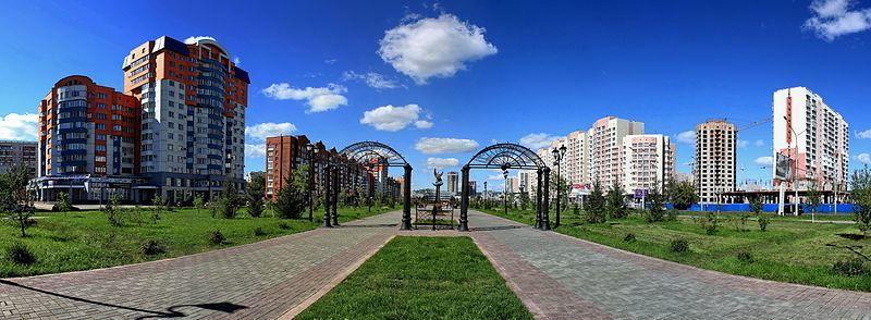 Сквер имени Н.С. Ермакова город Новокузнецк