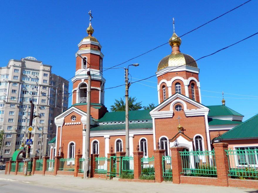 Церковь Серафима Саровского город Новокуйбышевск