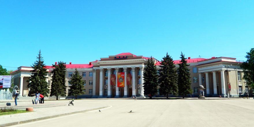 Дворец культуры город Новокуйбышевск