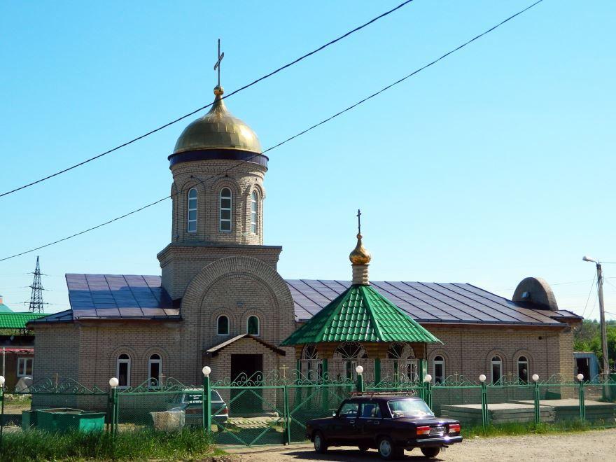 Храм Николая Чудотворца город Новокуйбышевск