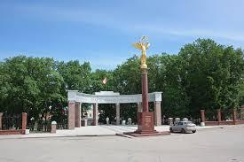 Скачать онлайн бесплатно лучшее фото парк Победы город Новокуйбышевск 2019 в хорошем качестве