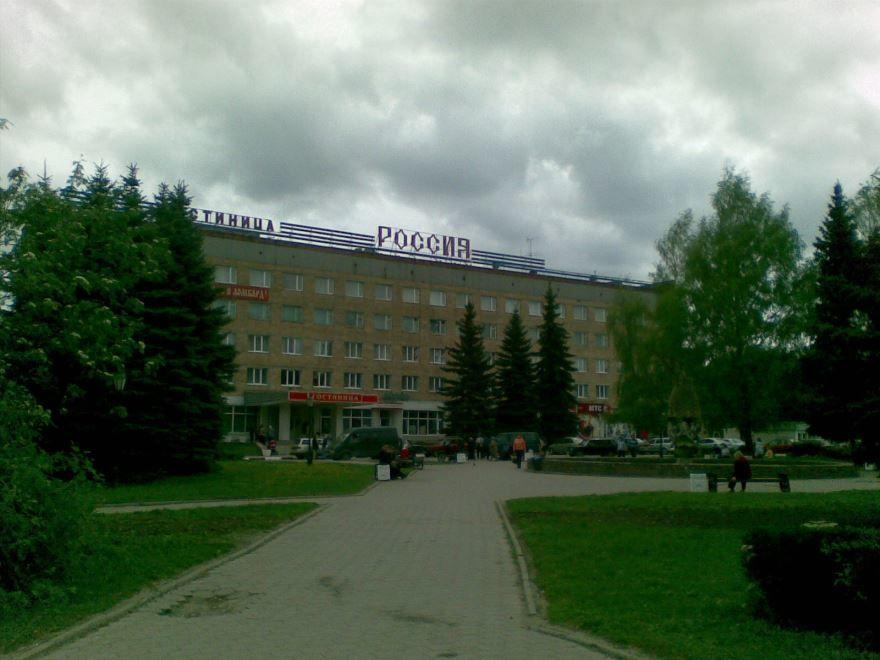 Отель Россия город Новомосковск