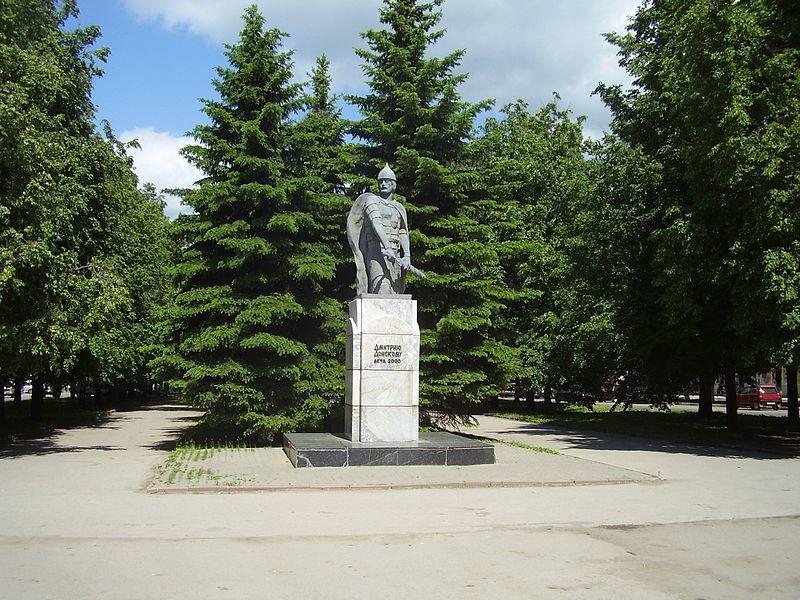 Памятник Дмитрию Донскому город Новомосковск