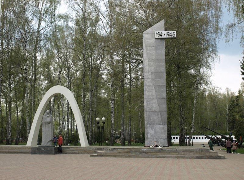 Парк Памяти город Новомосковск