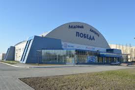 Ледовый дворец город Новотроицк 2019