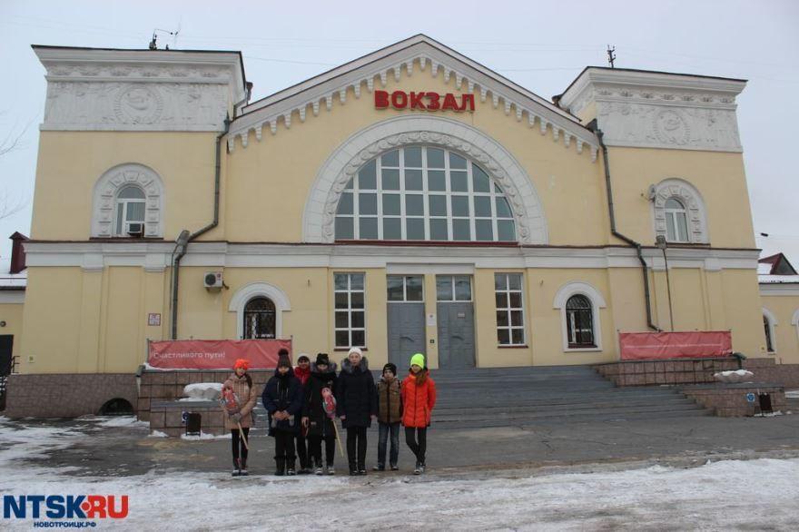 Железнодорожный вокзал город Новотроицк