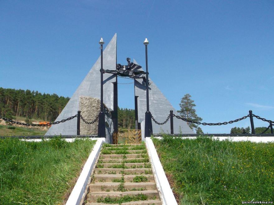 Скачать онлайн бесплатно лучшее фото достопримечательности города Олекминск в хорошем качестве