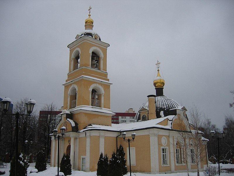 Церковь Гребневской Иконы Божией матери город Одинцово