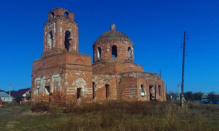 Церковь Илии Пророка город Обоянь